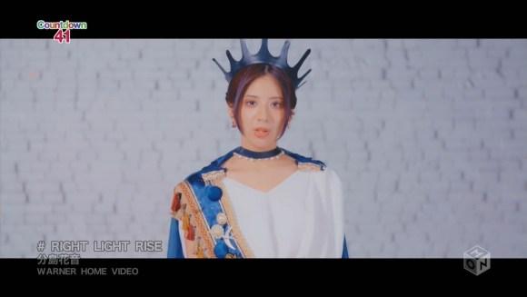 Download Kanon Wakeshima - RIGHT LIGHT RISE [720p]   [PV]
