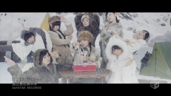 Download Shiritsu Ebisu Chuugaku - Natsu Daze Johnny [720p]   [PV]