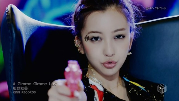 Download Tomomi Itano - Gimme Gimme Luv [720p]   [PV]