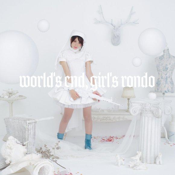 Download Kanon Wakeshima - world's end, girl's rondo [Single]