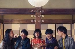 Download Tokyo Karan Koron - Spice [Single]
