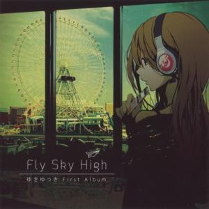 Download Yukiyukki - Fly Sky High [Mini Album]