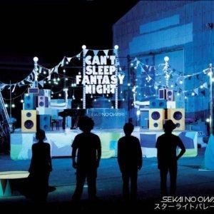 SEKAI NO OWARI - Starlight Parade (スターライトパレード)