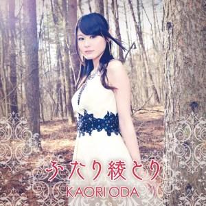 Oda Kaori - FUTARI AYATORI