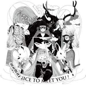 Download Koeda (from supercell) - Nice to meet you. [Album]