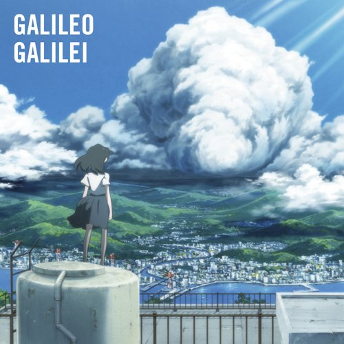 Download Galileo Galilei - Arashi no Ato de [Single]