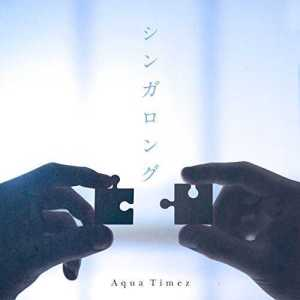 Download Aqua Timez - Shingarongu [Single]