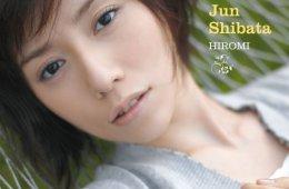Download Jun Shibata - HIROMI [Single]