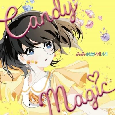 Download Mimi Meme MIMI - Candy Magic [Single]