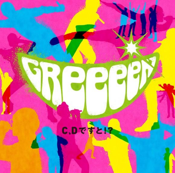 Download GReeeeN - C, D Desuto !? [Album]