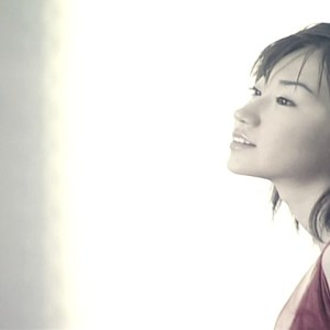 Nana Mizuki - Heaven Knows