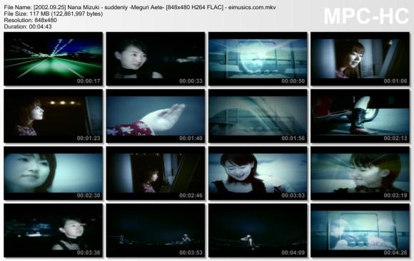 Nana Mizuki - suddenly -Meguri Aete-