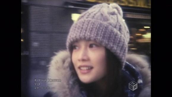 [2011.01.26] YUI - Your Heaven [720p]   - eimusics.com.mkv_snapshot_00.28_[2015.07.30_16.43.49]