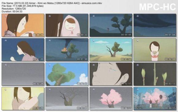 Aimer - Kimi wo Matsu