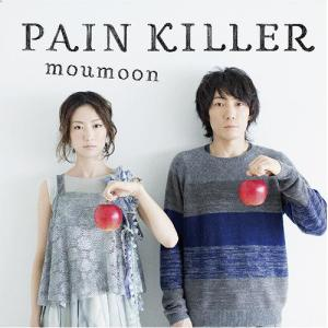 moumoon - PAIN KILLER