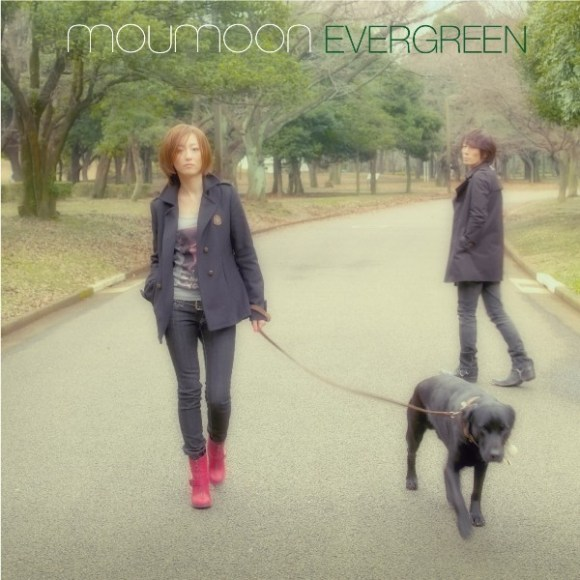 moumoon - EVERGREEN