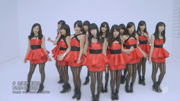 [EIMUSICS] NMB48 (Akagumi) - Renai Higai Todoke [720p]   [2012.11.07].mkv_snapshot_06.04_[2015.07.30_03.23.08]