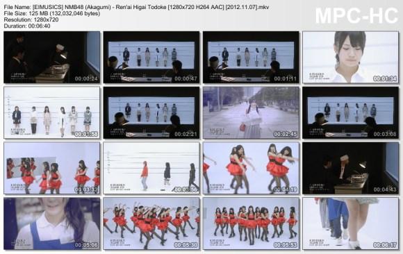 [EIMUSICS] NMB48 (Akagumi) - Renai Higai Todoke [720p]   [2012.11.07].mkv_thumbs_[2015.07.30_03.22.16]