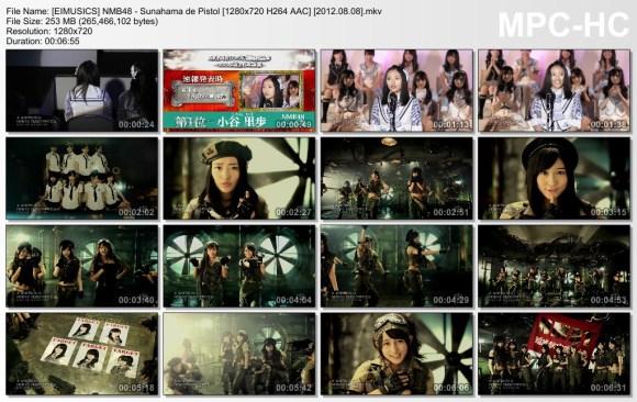 [EIMUSICS] NMB48 - Sunahama de Pistol [720p]   [2012.08.08].mkv_thumbs_[2015.07.30_03.16.16]