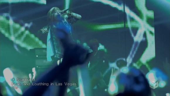 Fear, and Loathing in Las Vegas - Starburst