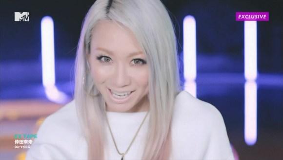 Koda Kumi - EX TAPE