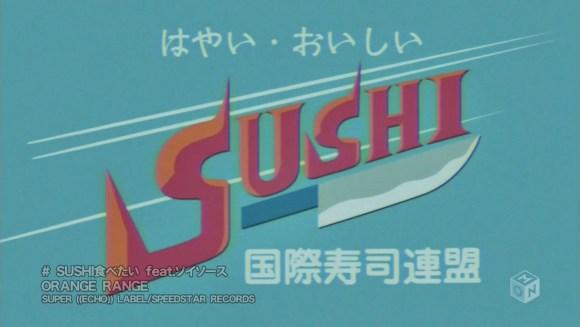 ORANGE RANGE - SUSHI TABETAI feat. SOY SAUCE