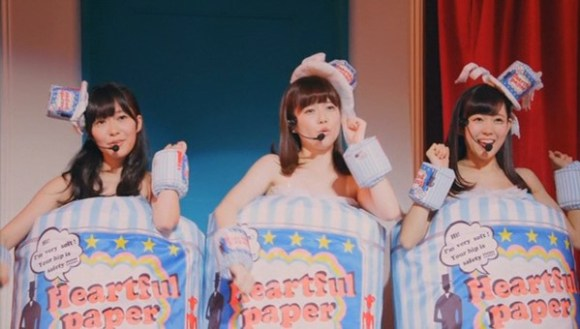 [2014.10.25] AKB48 Team Surprise - Tokimeki Antique (DVD) [480p]  - eimusics.com.mkv_snapshot_01.32_[2015.08.13_04.42.27]