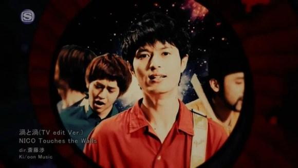 [2015.09.02] NICO Touches the Walls - Uzu to Uzu (TV edit Ver.) [720p]   - eimusics.com.mp4_snapshot_02.38_[2015.08.31_16.41.30]