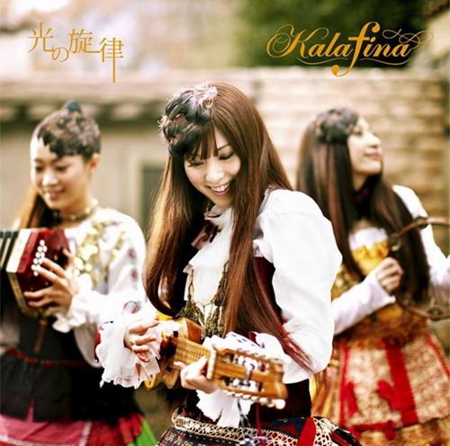 Download Kalafina - Hikari no Senritsu [Single]