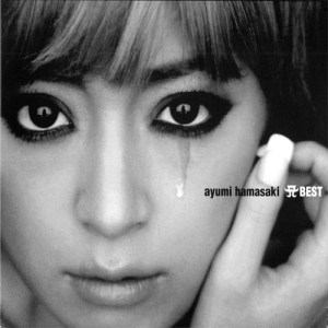Download Ayumi Hamasaki - A BEST [Compilation Album]