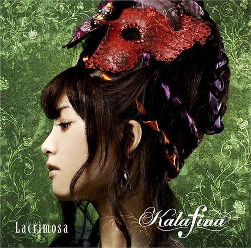 Kalafina - Lacrimosa [Single]