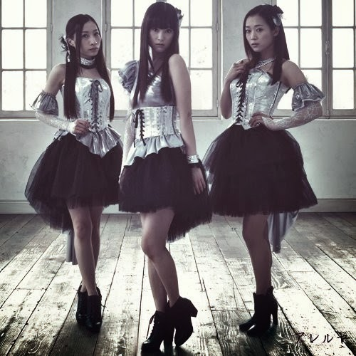 Download Kalafina - Alleluia [Single]