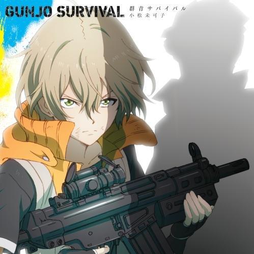 Mikako Komatsu - Gunjo Survival