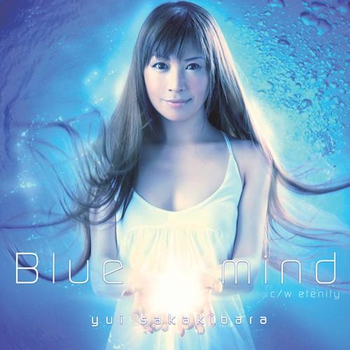 Yui Sakakibara - Blue mind