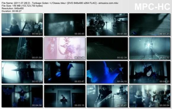 [2011.07.28] D - Torikago Goten ~L Oiseau bleu~ (DVD) [480p]   - eimusics.com.mkv_thumbs_[2015.09.11_00.45.57]