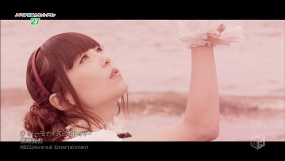 [2015.08.26] Maon Kurosaki - Harmonize Clover (M-ON!) [720p]   - eimusics.com.mp4_snapshot_01.17_[2015.09.13_16.20.22]