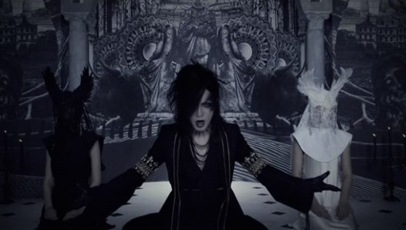 [2015.08.26] the GazettE - DOGMA (DVD) [480p]   - eimusics.com.mkv_snapshot_01.58_[2015.09.11_00.56.47]