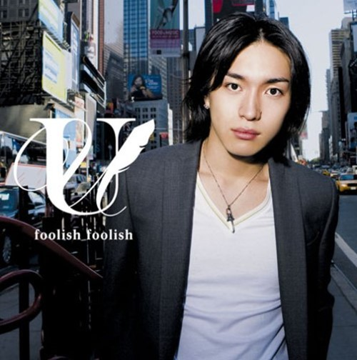 Download Yuya Matsushita - foolish foolish [Single]