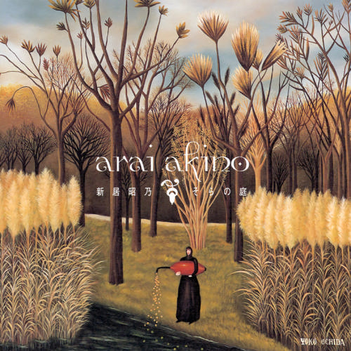Download Akino Arai - Sora no Niwa [Album]
