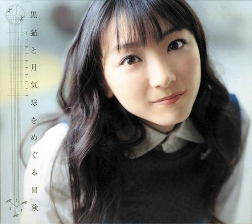 Download Yui Horie - Kuroneko to Tsuki Kikyuu wo Meguru Bouken [Album]
