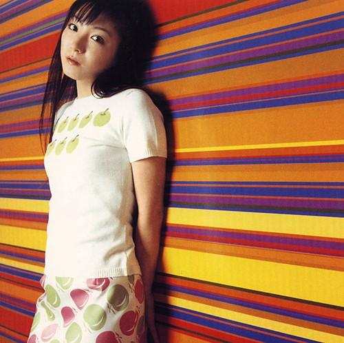 Download Yui Horie - Love Destiny [Single]