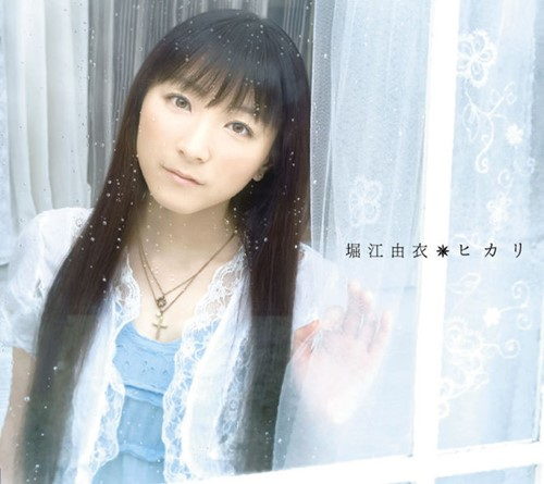 Download Yui Horie - Hikari [Single]