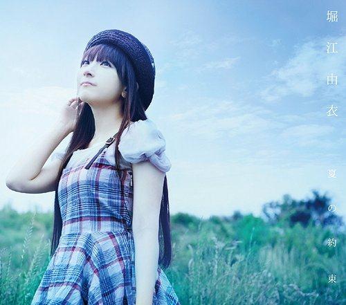 Download Yui Horie - Natsu no Yakusoku [Single]