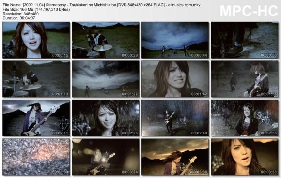 [2009.11.04] Stereopony - Tsukiakari no Michishirube (DVD) [480p]   - eimusics.com.mkv_thumbs_[2015.09.29_18.17.47]