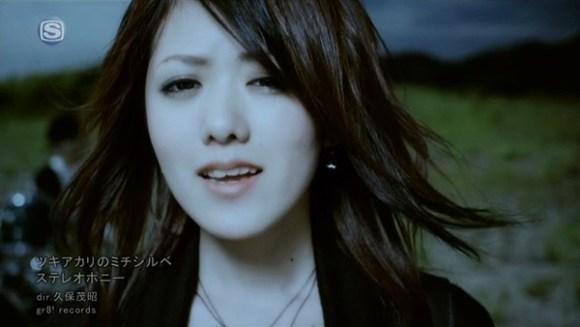 [2009.11.04] Stereopony - Tsukiakari no Michishirube (SSTV) [720p]   - eimusics.com.mkv_snapshot_00.11_[2015.09.29_18.18.16]