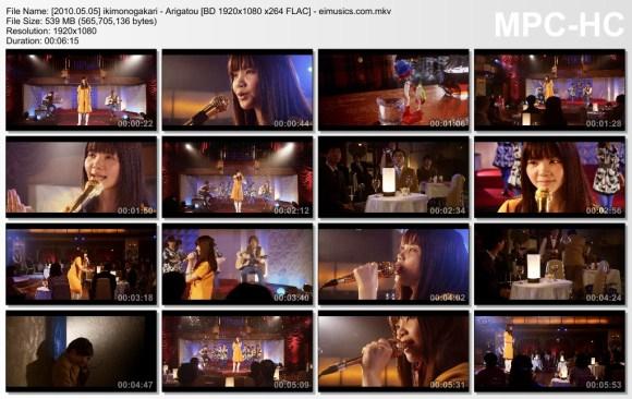 [2010.05.05] ikimonogakari - Arigatou (BD) [1080p]   - eimusics.com.mkv_thumbs_[2015.11.12_10.55.05]