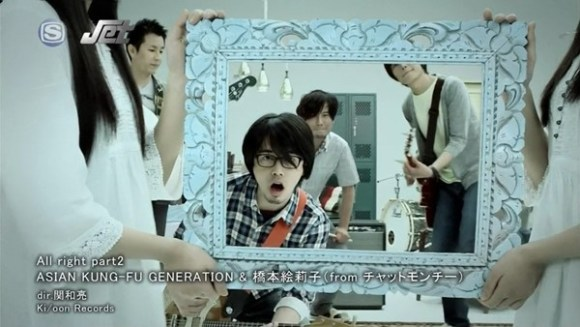[2011.06.29] ASIAN KUNG-FU GENERATION - All right part2 feat. Hashimoto Eriko (SSTV) [720p]  - eimusics.com.mkv_snapshot_02.24_[2015.10.31_16.53.12]