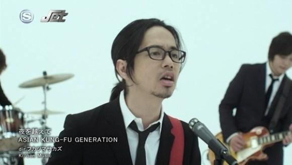 [2012.06.27] ASIAN KUNG-FU GENERATION - Yoru wo Koete (SSTV) [720p]   - eimusics.com.mkv_snapshot_01.16_[2015.10.31_16.54.11]
