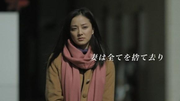 [2014.10.15] ikimonogakari - Aruite Ikou (BD) [1080p]   - eimusics.com.mkv_snapshot_00.47_[2015.11.12_11.39.22]