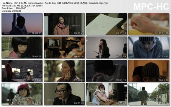 [2014.10.15] ikimonogakari - Aruite Ikou (BD) [1080p]   - eimusics.com.mkv_thumbs_[2015.11.12_11.38.33]